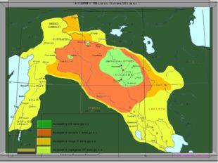 Ассирия в начале X века до н.э. Ассирия в rонце IX века до н.э. Ассирия в сер