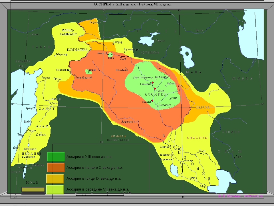 Ассирия в начале X века до н.э. Ассирия в rонце IX века до н.э. Ассирия в сер...