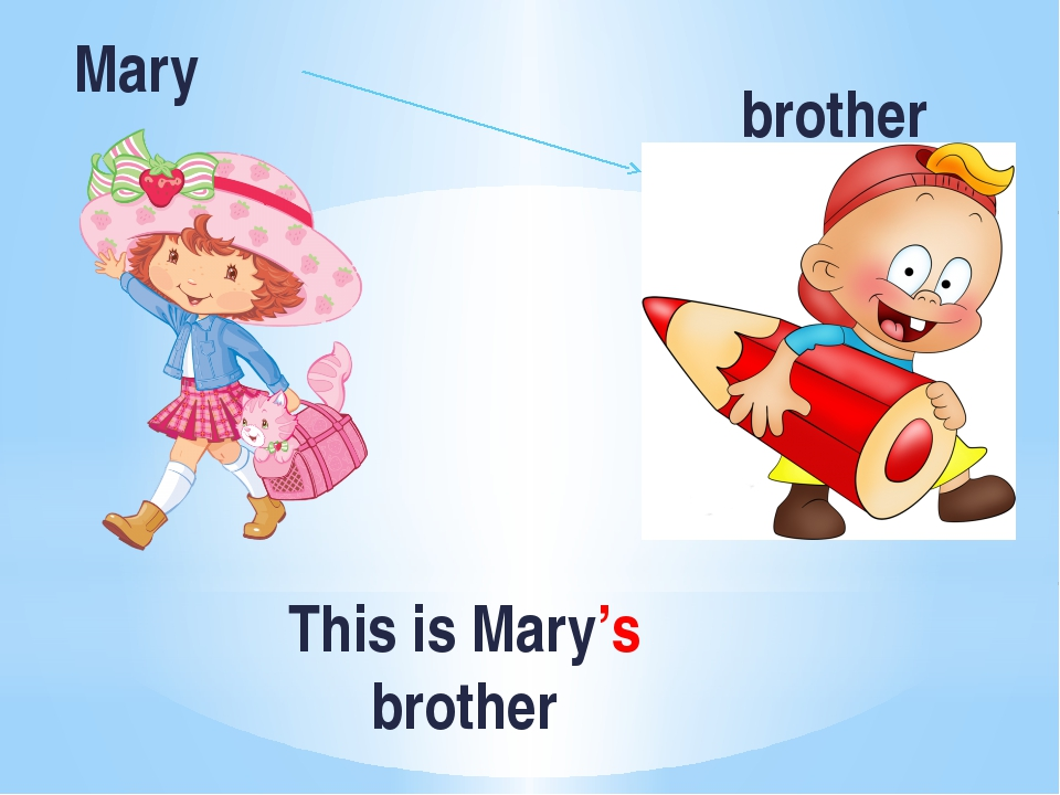 brother Mary This is Mary's brother