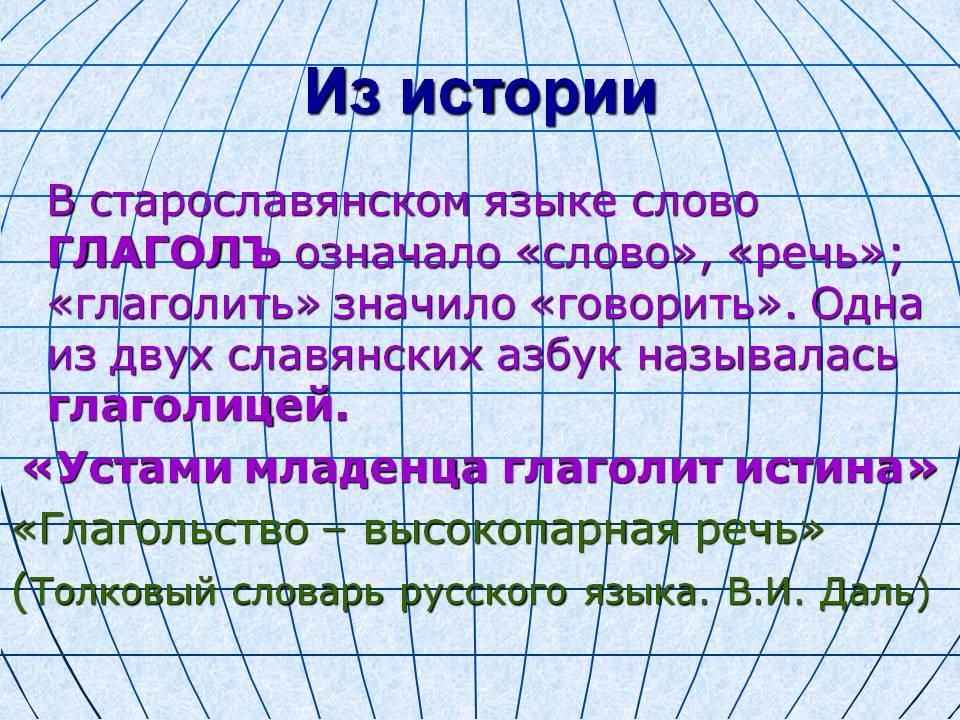 http://agenbogel.com/images/55dcf83fc3b9a.jpg