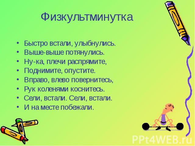 hello_html_m3ddb646a.jpg