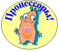 http://www.rusedu.info/upload/rte/namakonova_2.jpg