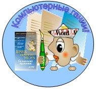 http://www.rusedu.info/upload/rte/namakonova_3.jpg