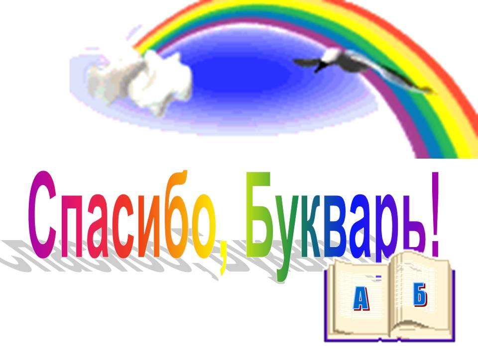 hello_html_14819b36.jpg
