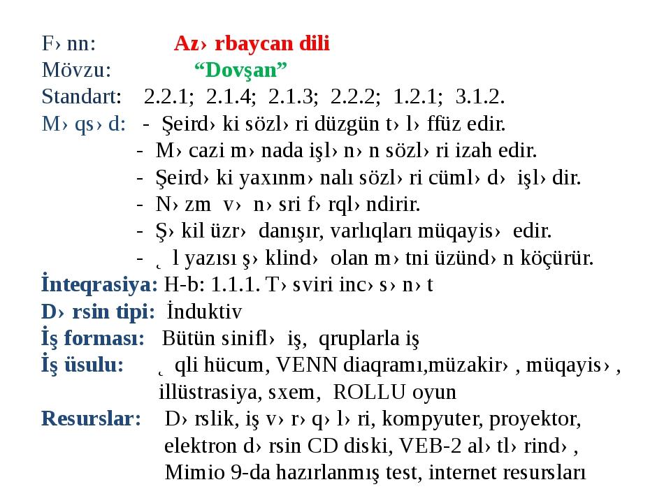 """Fənn: Azərbaycan dili Mövzu: """"Dovşan"""" Standart: 2.2.1; 2.1.4; 2.1.3; 2.2.2; 1..."""