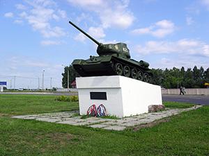 02. Памятник экипажу танка Т34 - общий вид