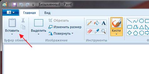 hello_html_13904613.jpg