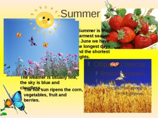 Summer Summer is the warmest season In June we have the longest days and the