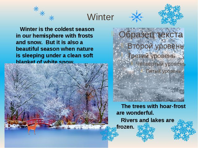 Winter Winter is the coldest season in our hemisphere with frosts and snow. B...