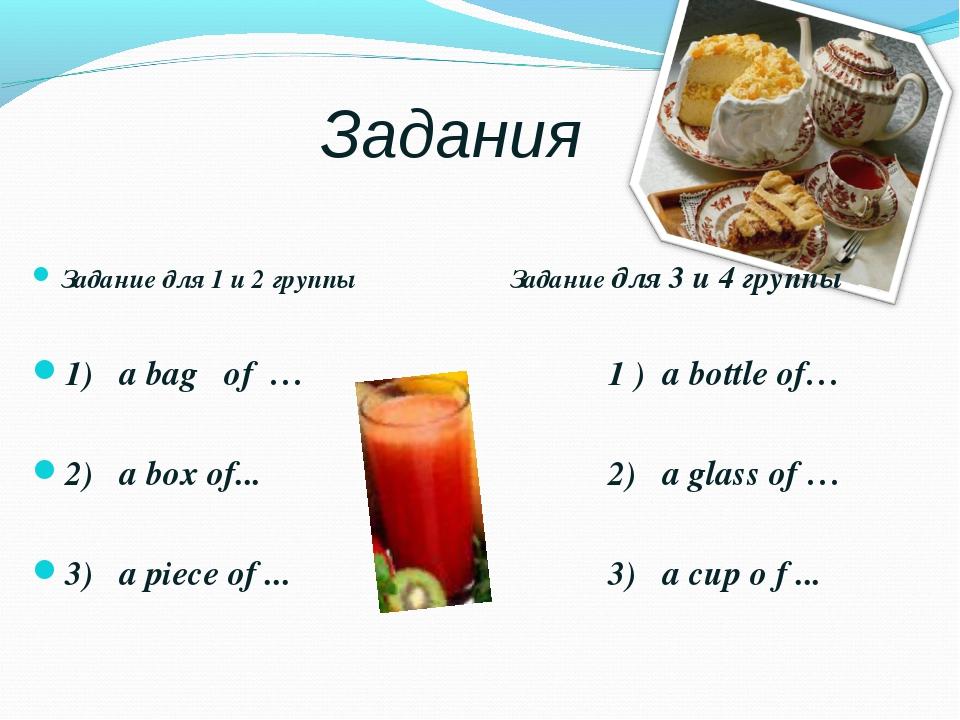 Задания Задание для 1 и 2 группы Задание для 3 и 4 группы 1) a bag of …1...