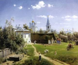 Московский дворик ВД