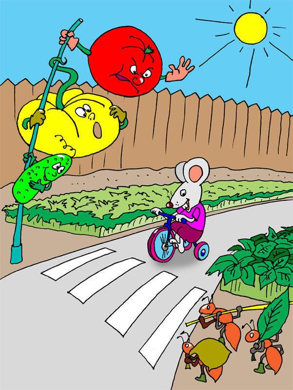 пар мультгерои на дороге рисунок данном этапе