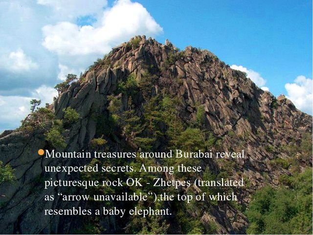 Mountain treasures around Burabai reveal unexpected secrets. Among these pic...