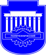 Логотипкопирование