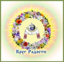 http://usiter.com/uploads/20120610/radost+eto+tvorchestvo+44329395967.jpg
