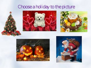 Choose a holiday to the picture