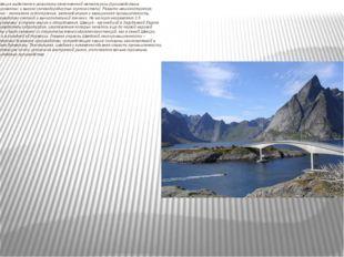Швеция выделяется развитием качественной металлургии (производством легирова