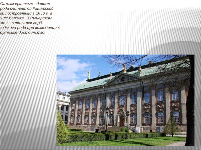 Самым красивым зданием города считается Рыцарский дом, построенный в 1656 г....