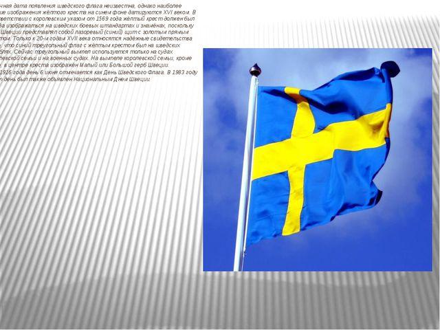 Точная дата появления шведского флага неизвестна, однако наиболее ранние изо...