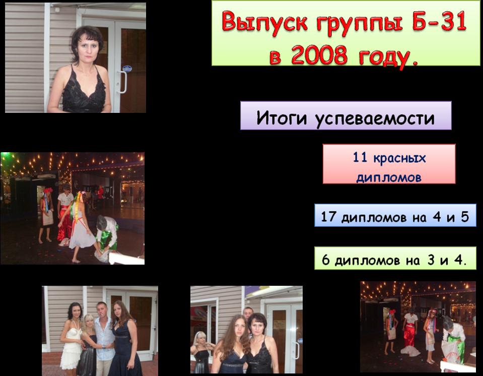 hello_html_2c5094af.png