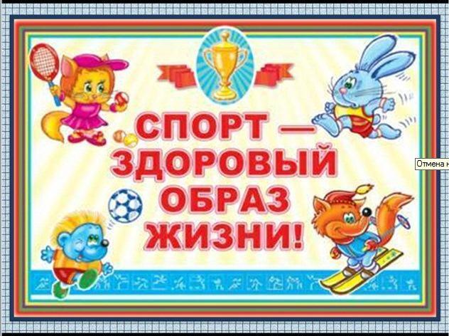 http://14.lipetskddo.ru/files/images/1.jpg