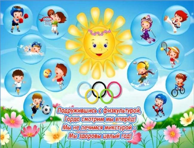 http://player.myshared.ru/952157/data/images/img6.jpg