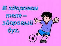 http://im6-tub-ru.yandex.net/i?id=765870589-21-72&n=21