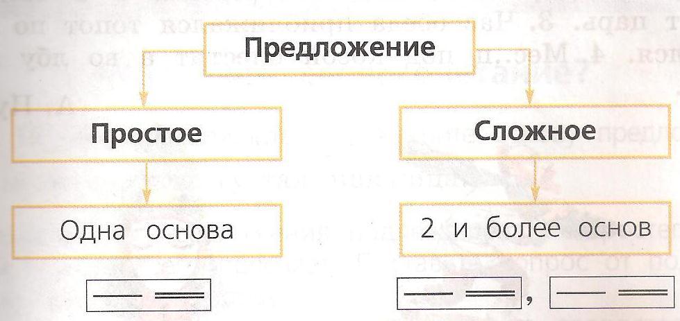 hello_html_m5188b7dd.jpg