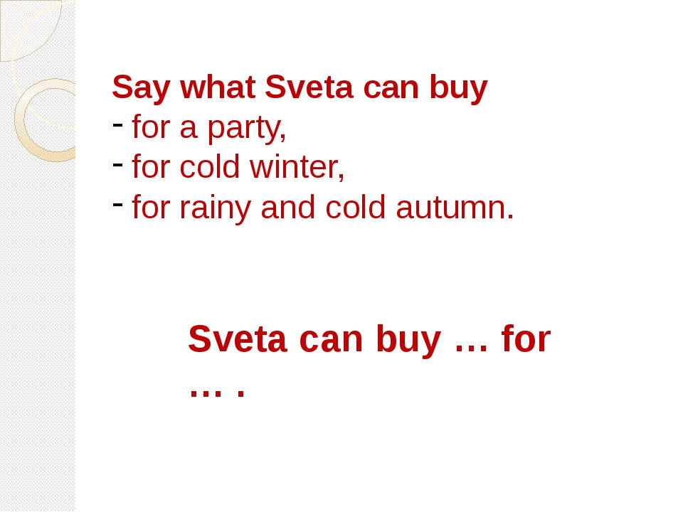 Say what Sveta can buy for a party, for cold winter, for rainy and cold autum...