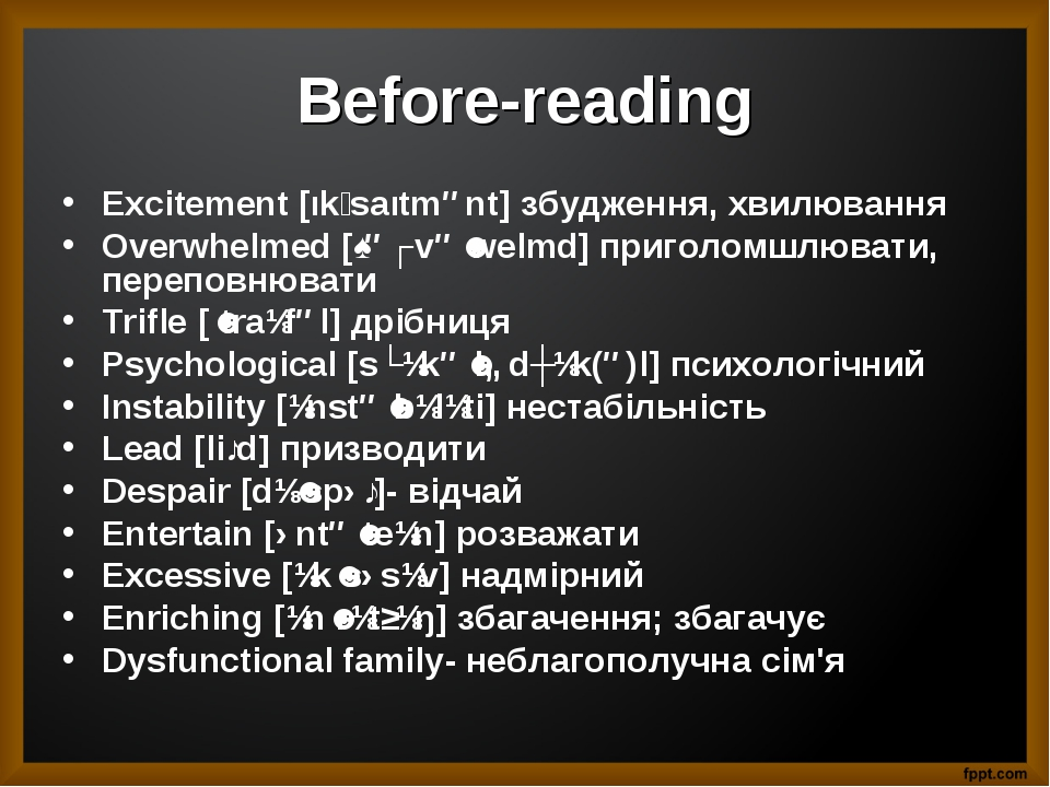 Before-reading Excitement [ıkʹsaıtmənt] збудження, хвилювання Overwhelmed [ˌə...