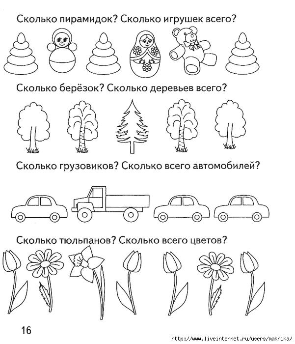 http://img0.liveinternet.ru/images/attach/c/5/88/276/88276588_00018.jpg