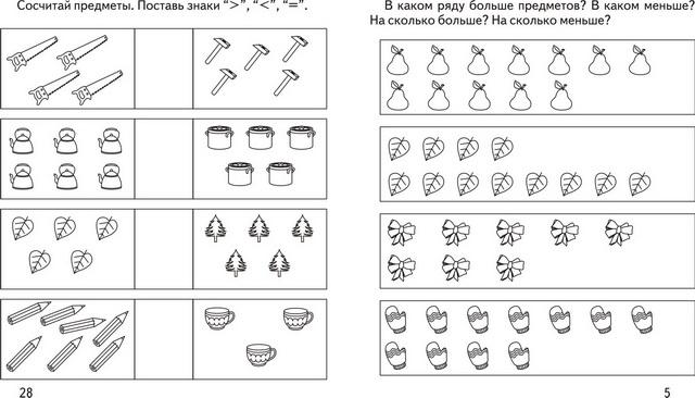 http://www.igrosad.ru/published/publicdata/IGROSA87SHOP/attachments/SC/products_pictures/22365-3_enl.jpg