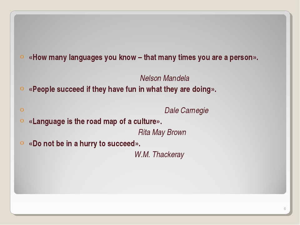«How many languages you know – that many times you are a person». Nelson Man...