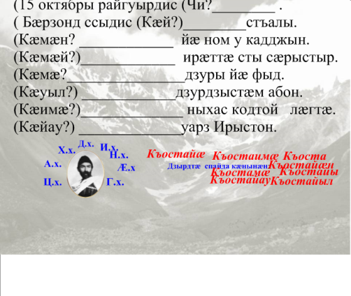 hello_html_4555eb05.png