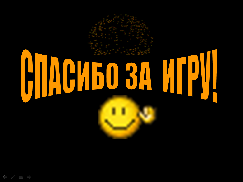 hello_html_3f27326d.png
