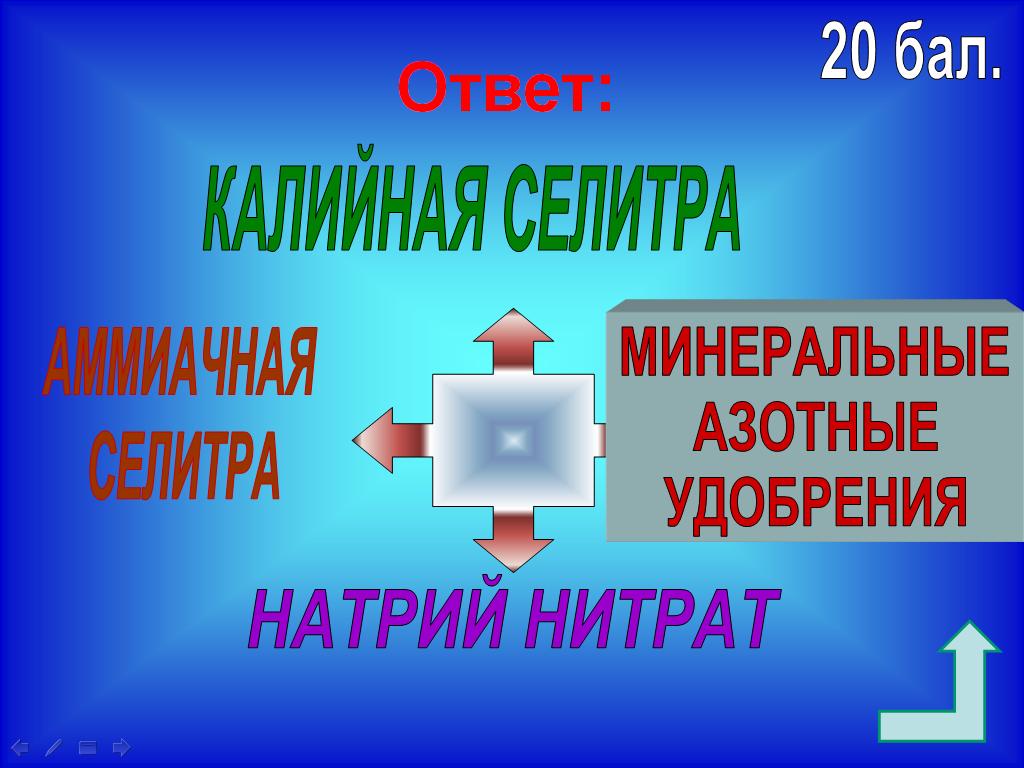 hello_html_m2d17821d.png