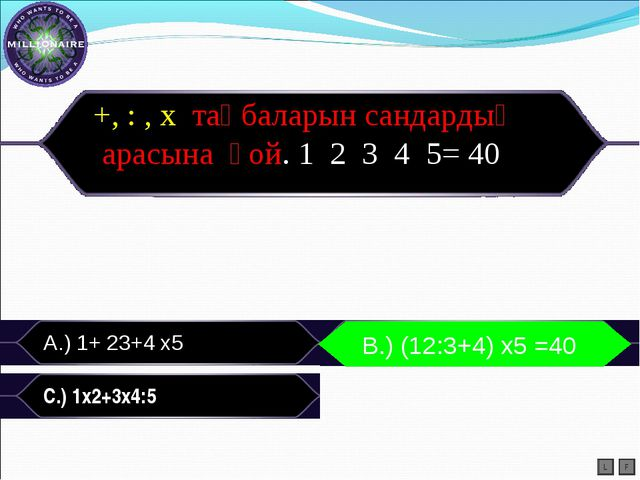 А.) 1+ 23+4 х5 B.) (12:3+4) х 5=40 C.) 1х2+3х4:5 L F B.) (12:3+4) х5 =40 +,...