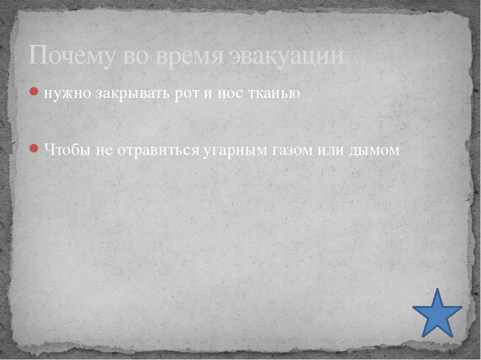 На Руси при царе Михаиле Федоровиче действовал указ, по которому курильщики т...