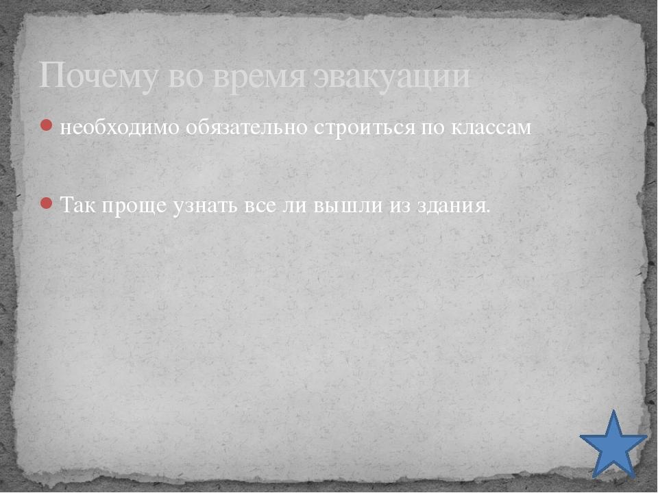 *Противопожарноедело на Руси сильно осложнялось народными предрассудками. Н...