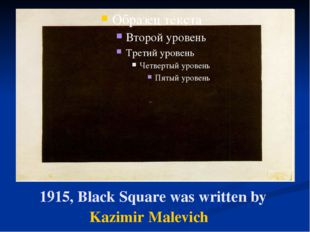 1915, Black Square was written by Kazimir Malevich