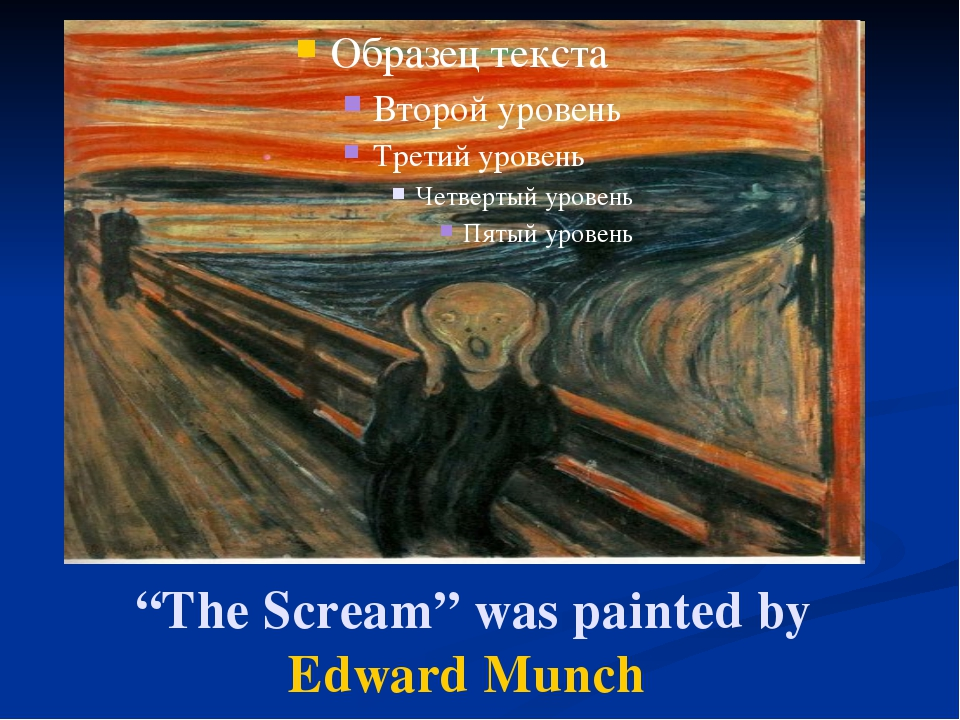 """The Scream"" was painted by Edward Munch"