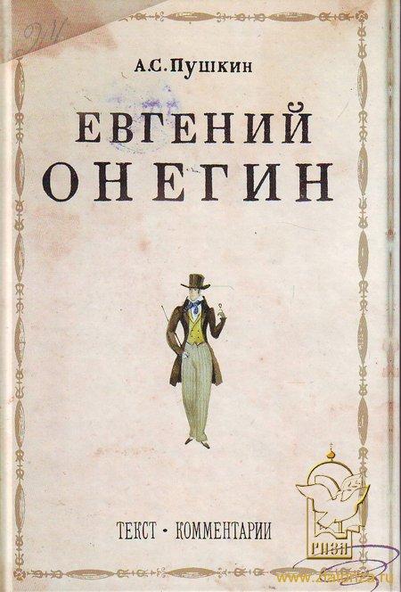 Серия книг Подарочные издания издательсто Дрофа Плюс Лабиринт
