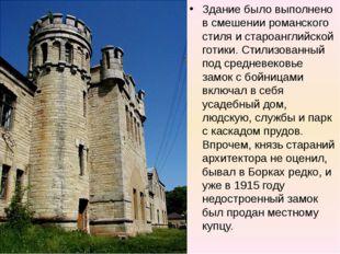 Здание было выполнено в смешении романского стиля и староанглийской готики. С