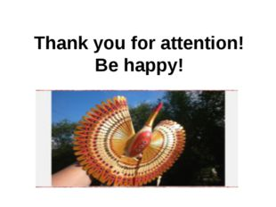 Thank you for attention! Be happy!