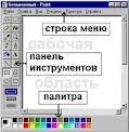 hello_html_m5c4e5a16.jpg