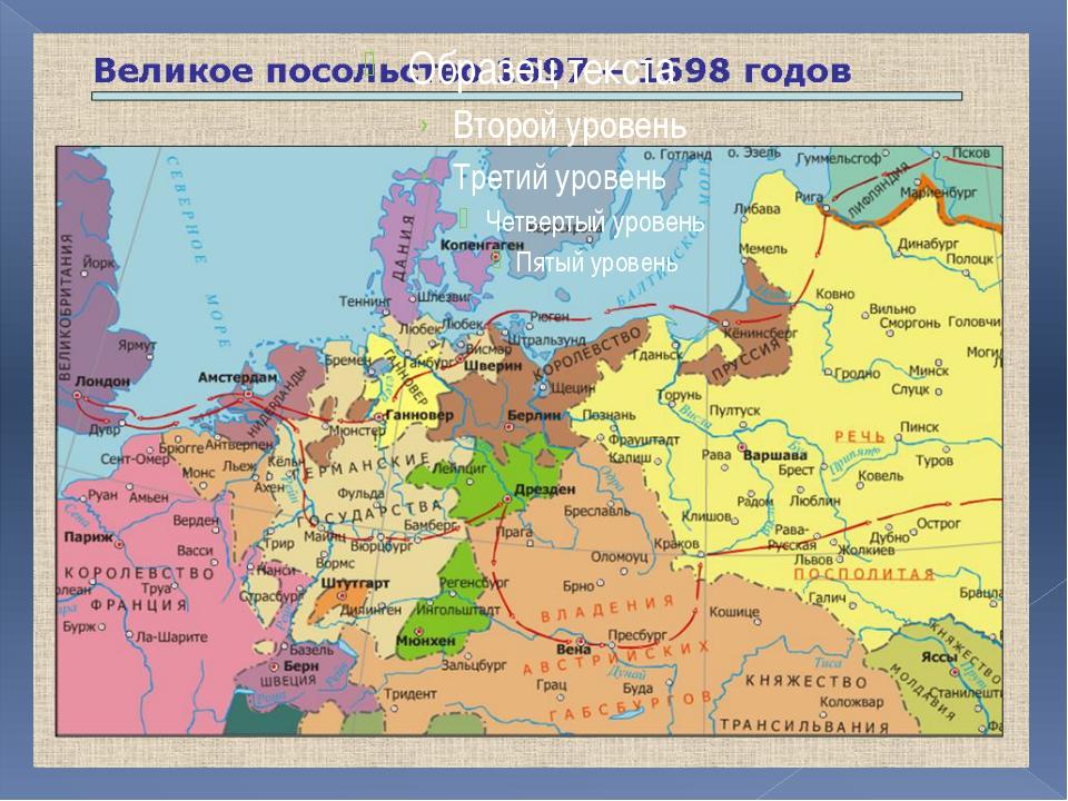 Ответ на 5 вопрос: немецкие государства. Англия, Голландия, Австрия, Польша