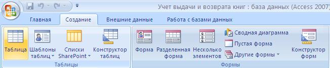 hello_html_1b01daa5.png