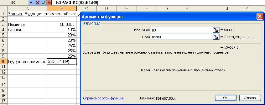 hello_html_m43a099da.png