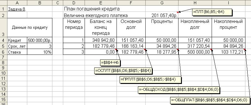 hello_html_m544f818b.png