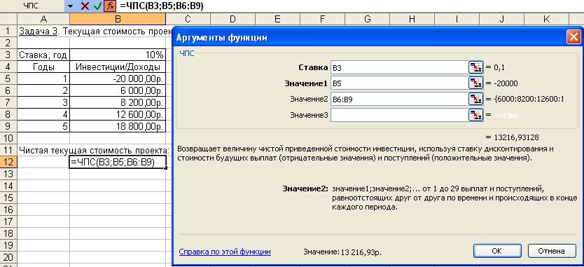 hello_html_m6fc6eb7.png